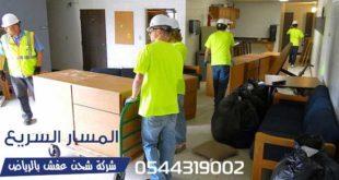 افضل شركة شحن اثاث في السعودية