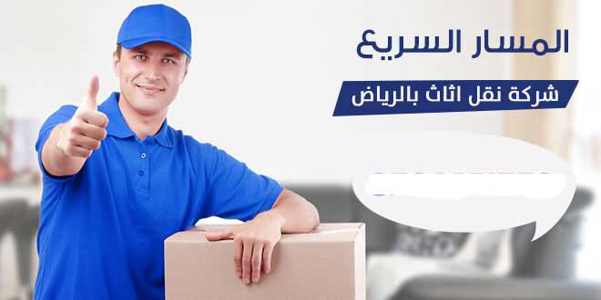 شركة نقل اثاث بالرياض عماله فلبينيه مصريين