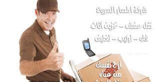 شركة نقل عفش داخل الرياض
