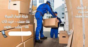 افضل شركة نقل عفش من الرياض الى المدينة